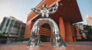 Bechtler Museum of Modern Art Firebird Sculpture